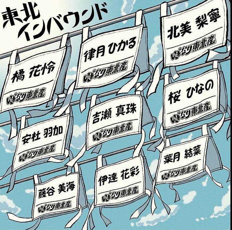 Album_1st_a