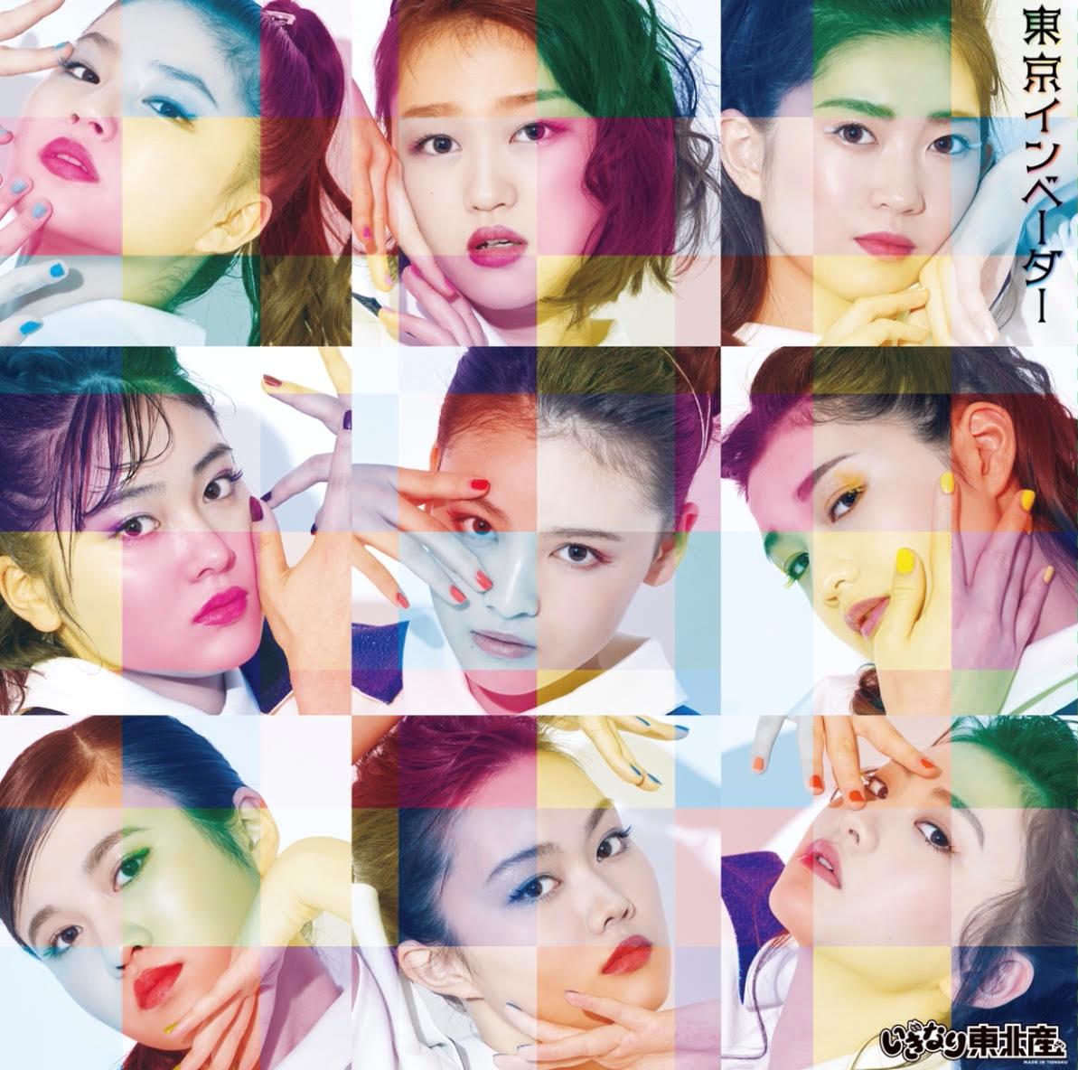 Album_2nd_2